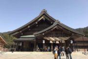 giappone-tour-tempio