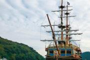 giappone-tour-hakone-lago-ashi