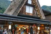 giappone-tour-shirakawago