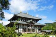 viaggio-in Giappone-nara