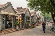 pechino-città-vecchia