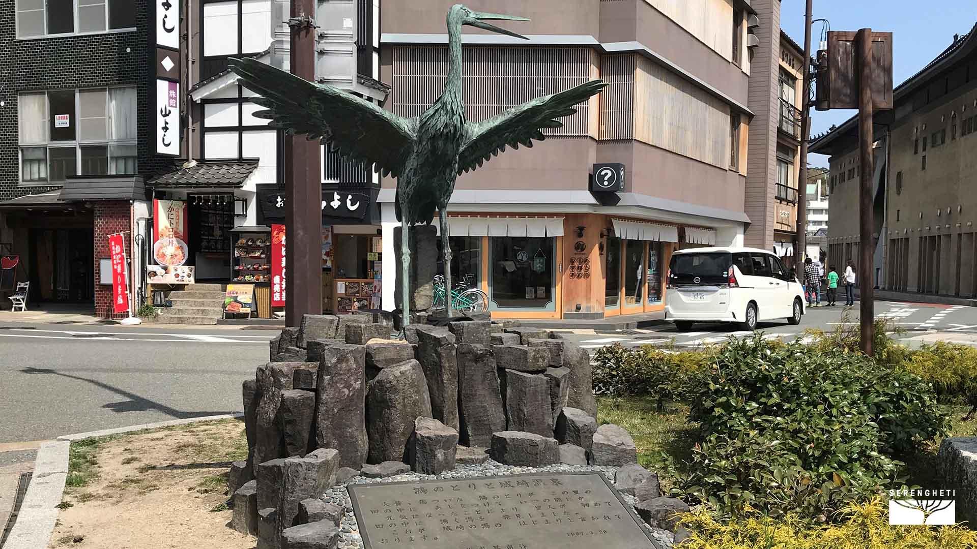 kinosaki-onsen