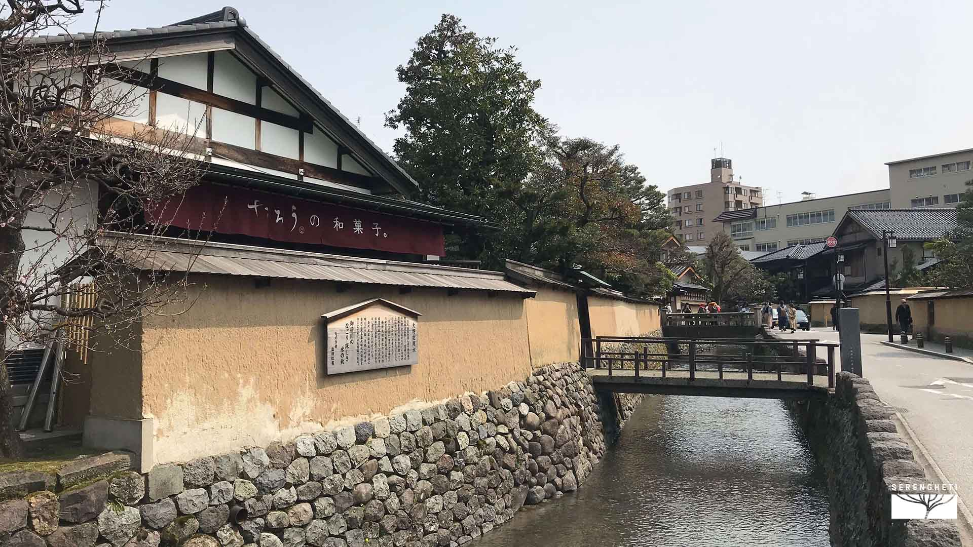 kanazawa-quartiere-nagamachi